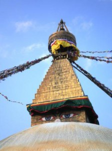 nepal afb1